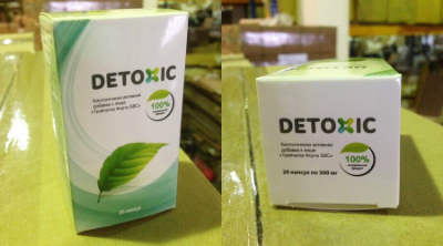 cura detoxica para las lombrices intestinales